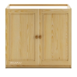 Köögikapp Pine 2u KW112