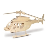 3D pusle Bell 206