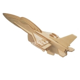 3D pusle Fighting Falcon