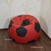 Kott-tool_Jalgpall_Original_40L_punane-must_PESAPUU.jpg