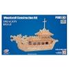 3D pusle Draakon-laev 1 PESAPUU.jpg