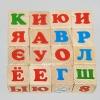 Puidust_taheklotsid_Vene_16_tk_1_PESAPUU.jpg